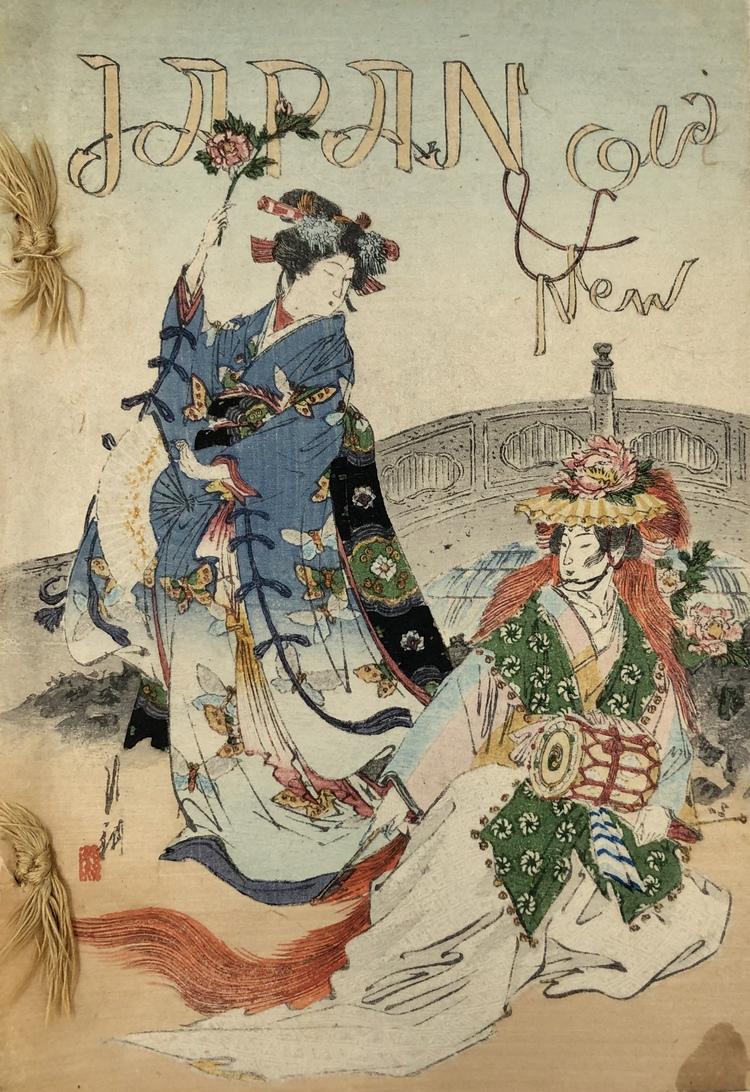 青羽古書店 AOBANE Antiquarian Bookshop - 洋書・美術書・学術書