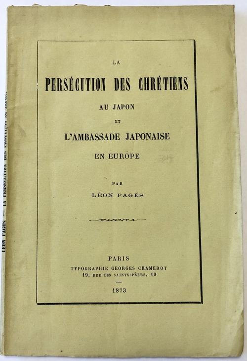 日本の禁教令とヨーロッパへの日本使節団(岩倉使節団)』 - 青羽古 ...