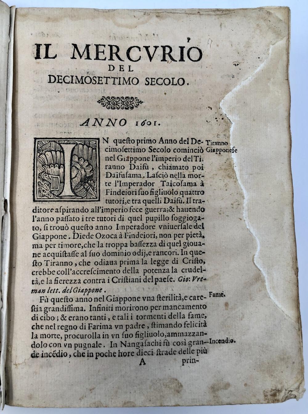 17世紀のメルクリウス、1601年から1650年までに世界で生じた様々な ...