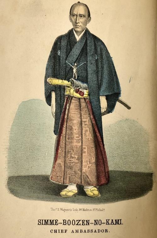中国と日本:日本からの遣米使節についての記述を含む、1857年から60年 ...