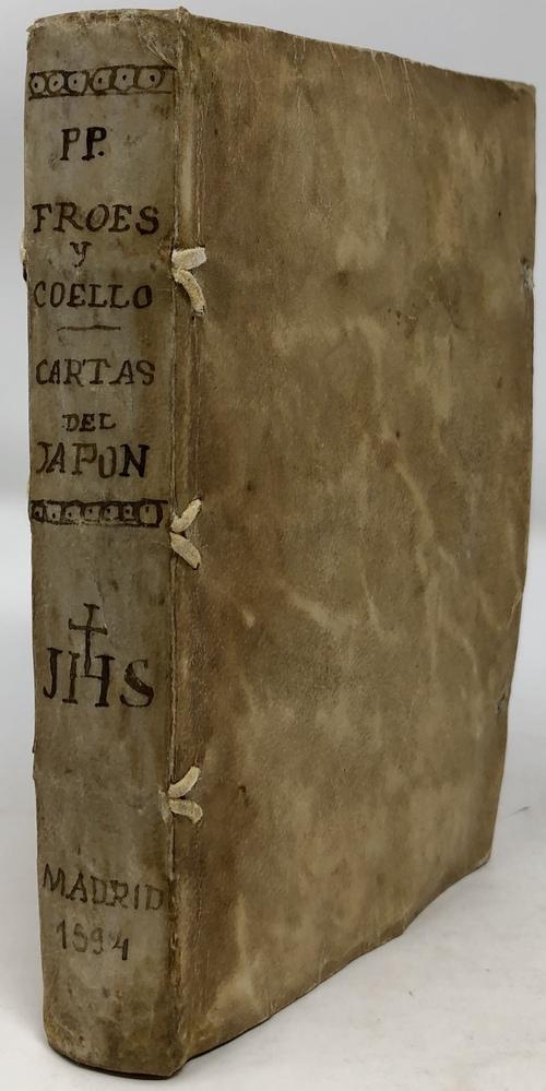 1588年、89年の日本キリスト教界報告』 - 青羽古書店 AOBANE ...